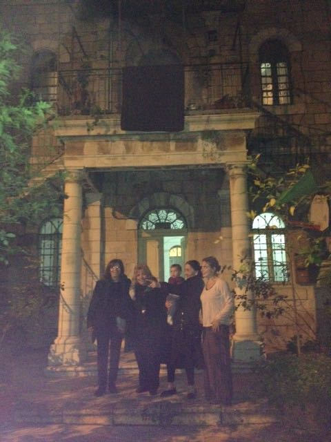 Left to right Hala, Nadia, Mother, Cousin In front of the house they lost in 1948