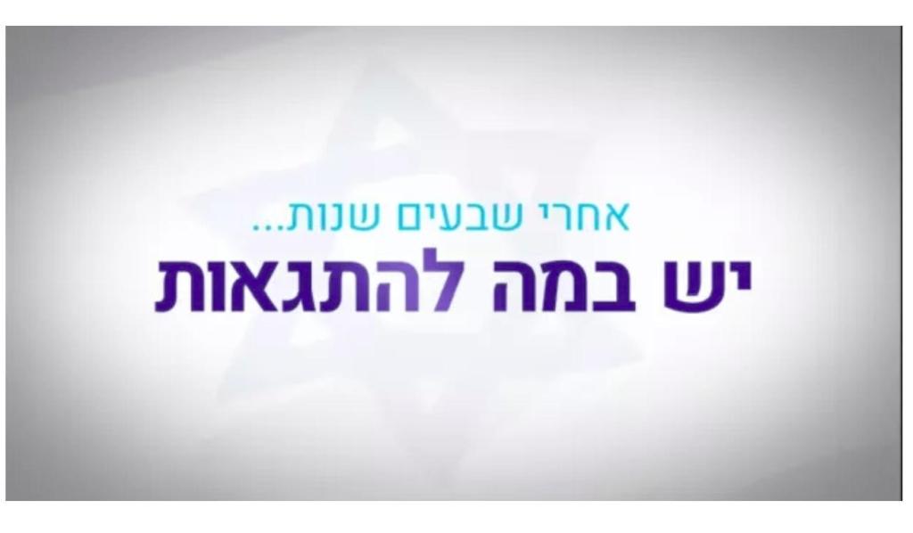 Zionism-image.jpg